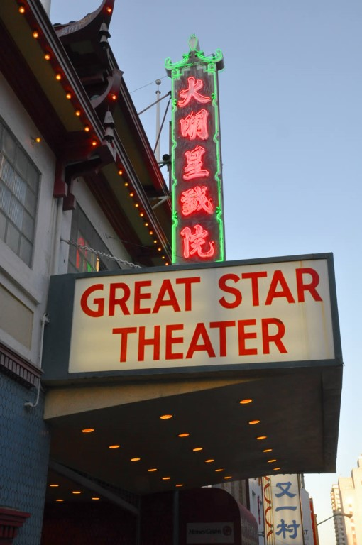 Front of the Great Star Theater