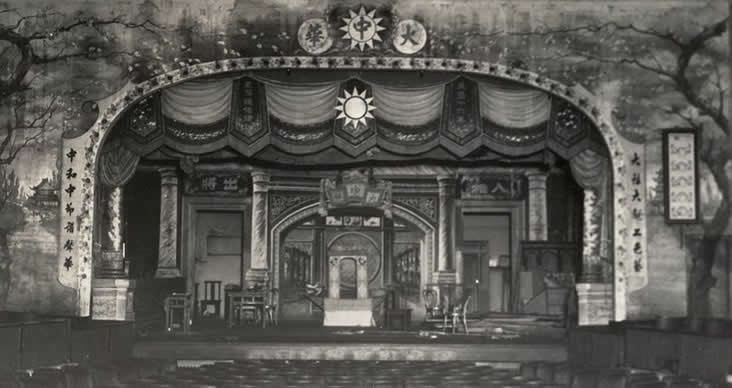 Historic view of the proscenium stage