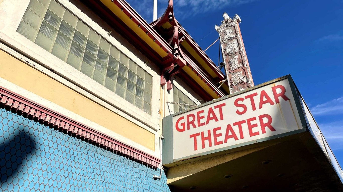 Great Star Theater Marquee